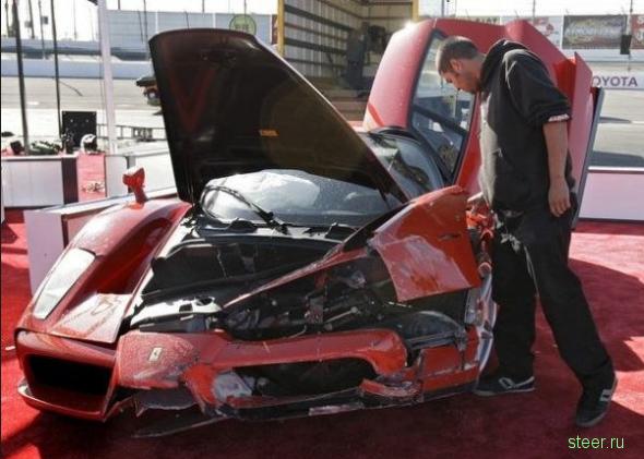 Миллионы вдребезги : самые дорогие автоаварии