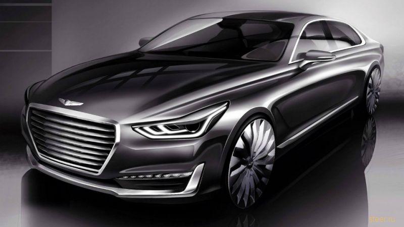Hyundai показала дизайн Genesis G90 - преемника седана Equus