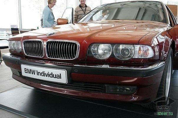 BMW Individual : Эксклюзивная BMW