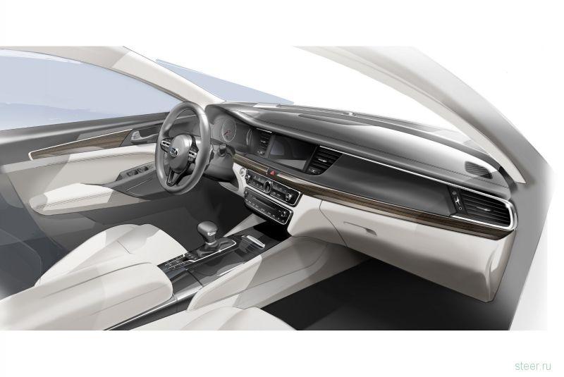 Первые фото нового поколения седана Kia Cadenza