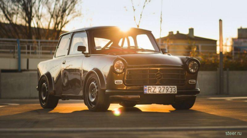 В Польше создали 270-сильный Trabant