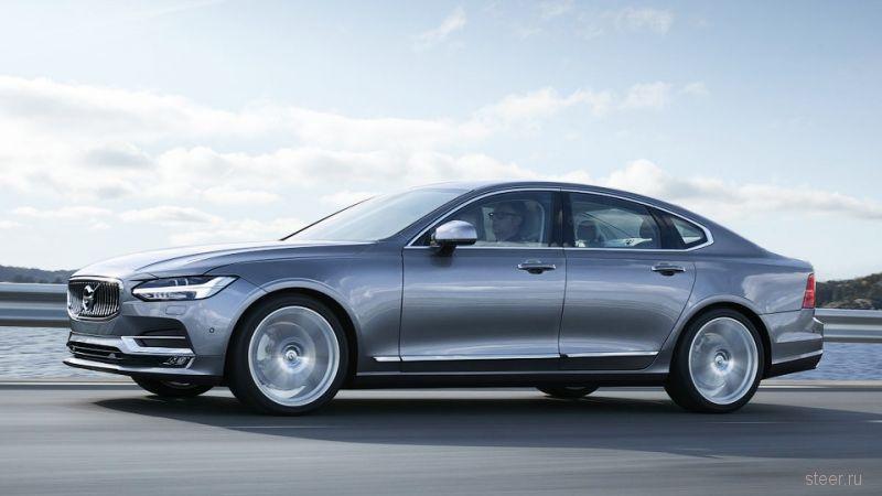 Новый флагманский седан Volvo S80 представлен официально