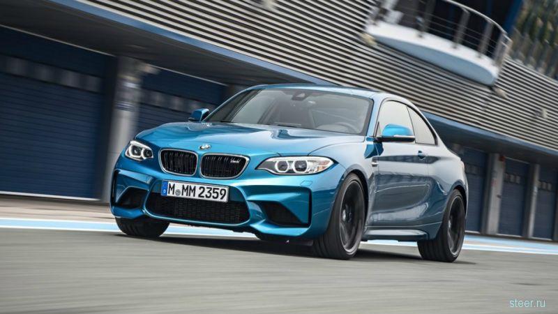 370-сильное купе BMW M2 : от 3 миллионов 360 тысяч рублей