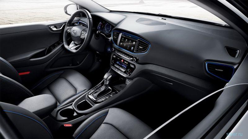 Hyundai Ioniq: конкурент «Приусу»