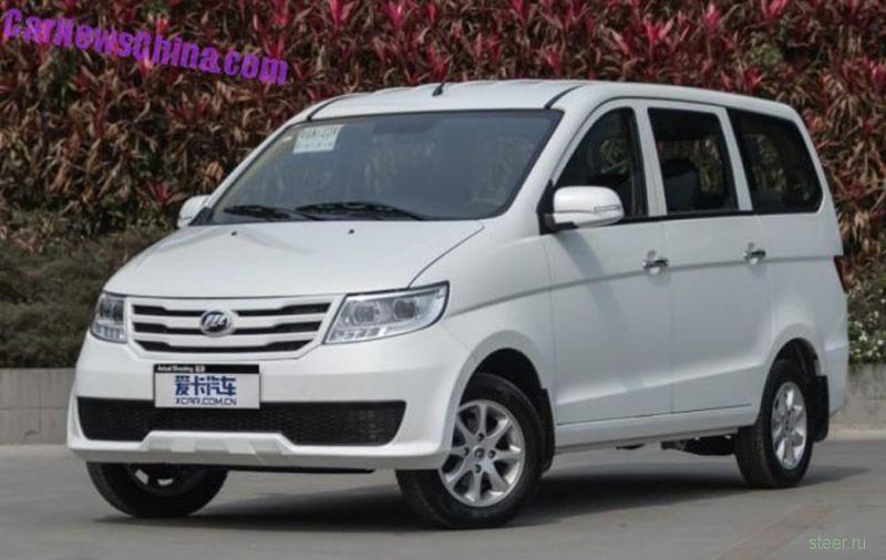 Китайский семиместный универсал lifan - конкурент Lada Largus