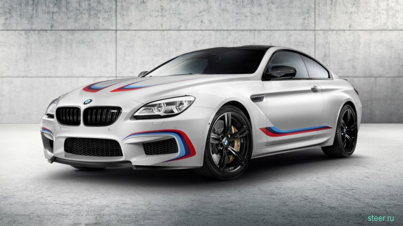 В Россию привезут два купе BMW M6 за 12 400 000 рублей