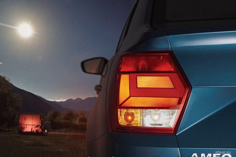 Официально предствлен укороченный седан Volkswagen Ameo
