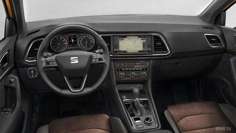 Seat Ateca: кроссовер с литровым мотором