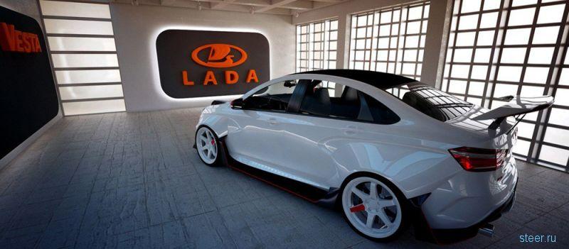 Российские дизайнеры представили тюнинг для LADA VESTA за 100 тысяч рублей