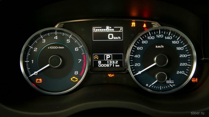 Обновленный Subaru XV будет продаваться от 1,6 миллиона рублей
