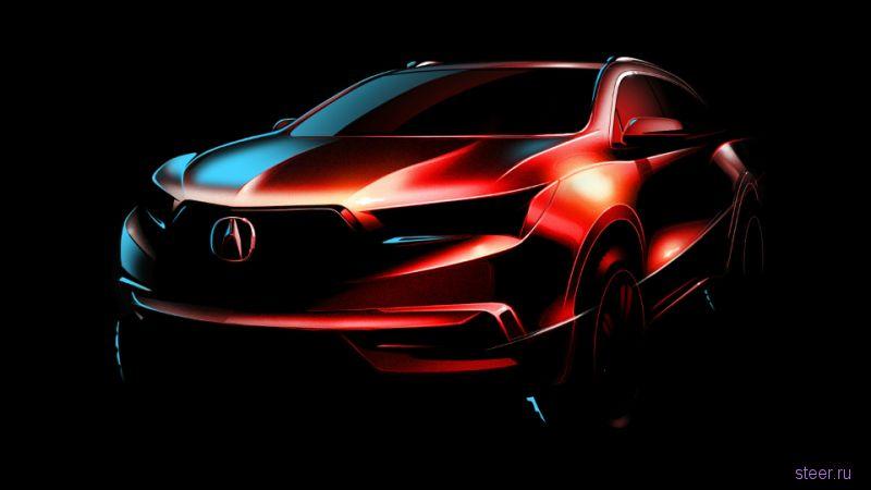 Представлен дизайн обновленного кроссовера Acura MDX