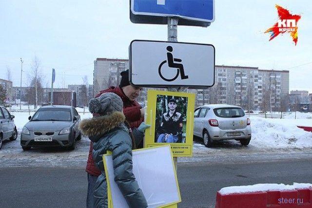 Пятиклассница отучила ижевских водителей занимать места для инвалидов на парковках