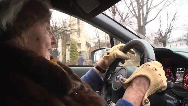 В Польше 81-летняя бабушка 13 лет копила на спорткар Subaru WRX STI