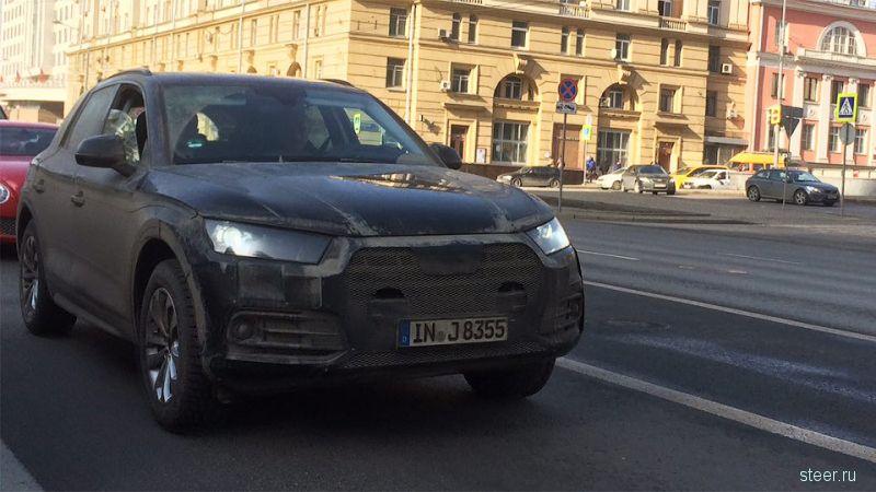 Новый Audi Q5 тестируют в Москве