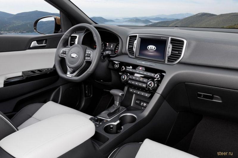 Новый Kia Sportage будет стоить от 1 189 000 рублей