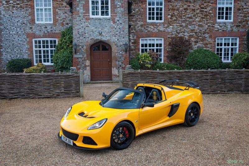 В Россию будут поставлять автомобили Lotus