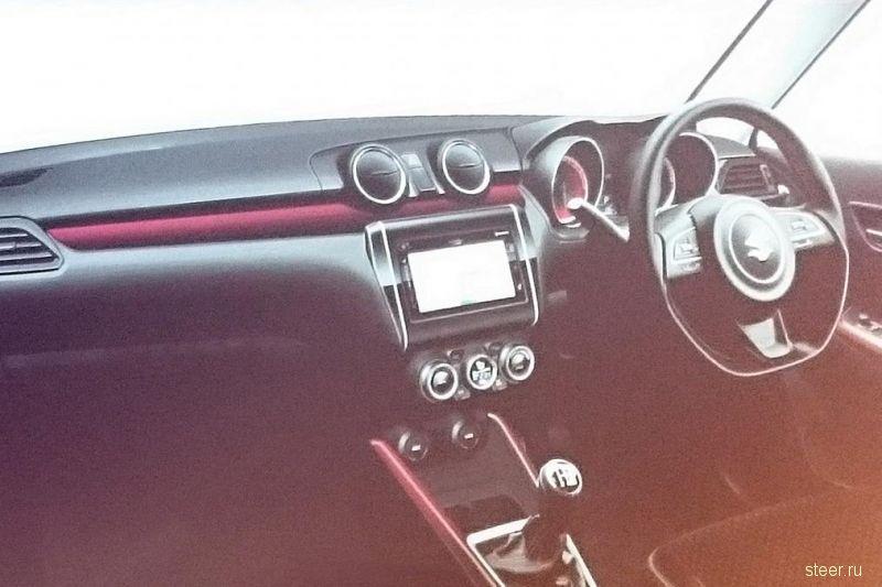 Первые изображения нового Suzuki Swift