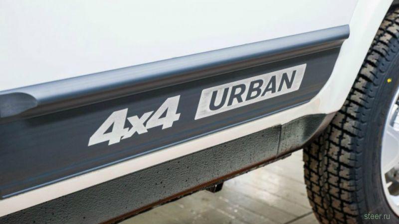 Lada 4x4 Urban для города за 552 тысячи 100 рублей
