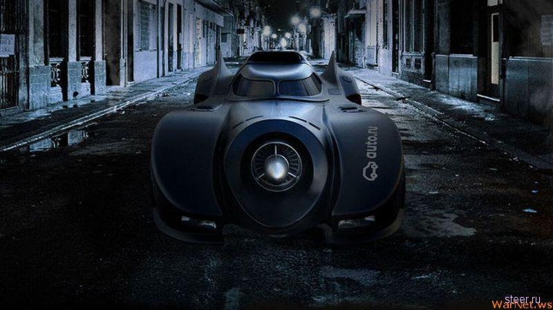 Бэтмобиль выставлен на продажу за 75 миллионов рублей