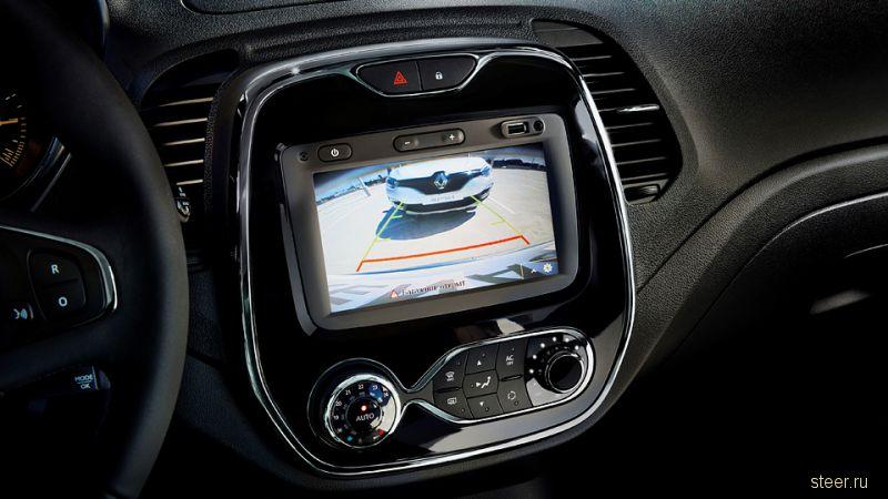 Кроссовер для России Renault Kaptur официально представлен