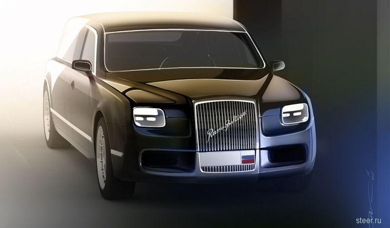 Путину показали рабочий прототип лимузина проекта «Кортеж»