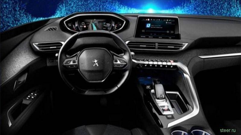 Первое изображение салона нового Peugeot 3008