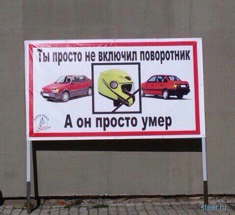 «Ты просто не включил поворотник...» В Барановичах мотоциклисты провели шокотерапию