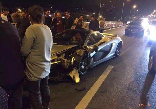 McLaren P1 разбился в Китае