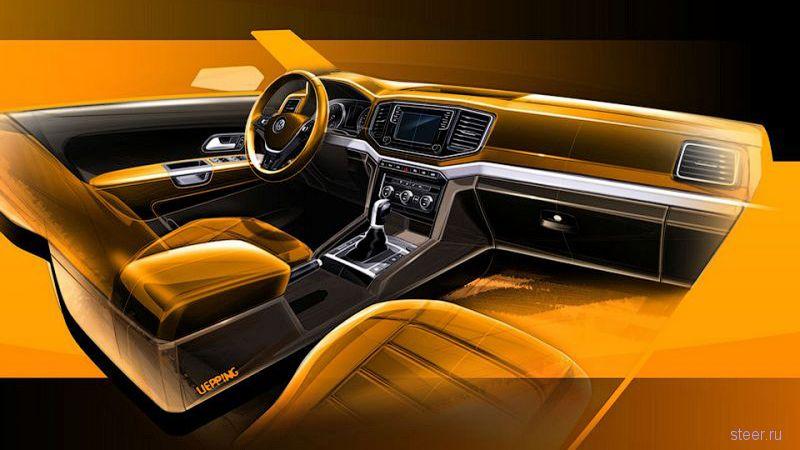 Дизайн нового Volkswagen Amarok