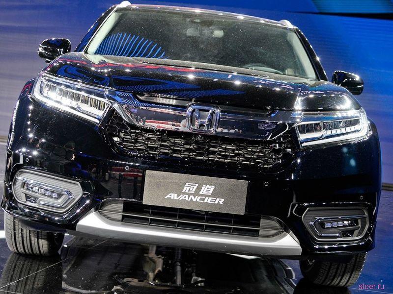 Honda Avancier — теперь кроссовер и только для Китая