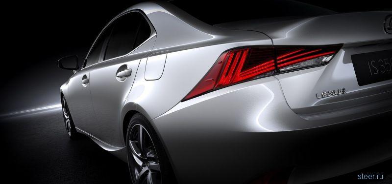В Китае официально представили обновлённый Lexus IS 2016 года