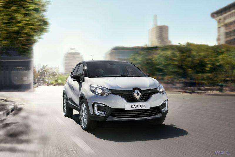 Новый кроссовер Renault Kaptur начали собирать в Москве