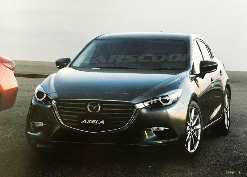 Первое фото обновлённой Mazda 3