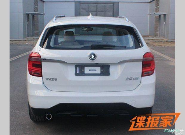 Первые фото гибридного китайско-немецкого кроссовера на базе BMW X1