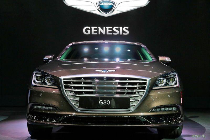 Представлен премиальный седан Genesis G80