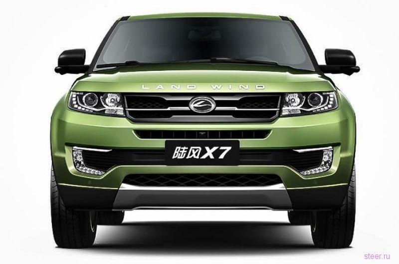 Land Rover решил судиться с создателями китайской копии RR Evoque