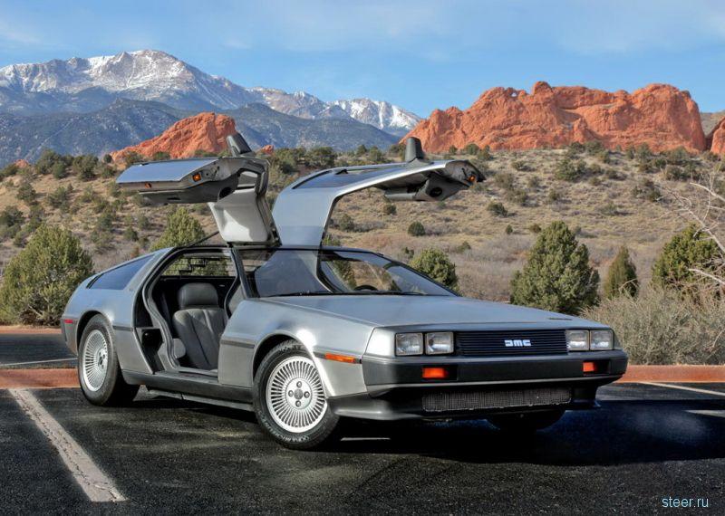 DeLorean готовы возродить авто из «Назад в будущее»