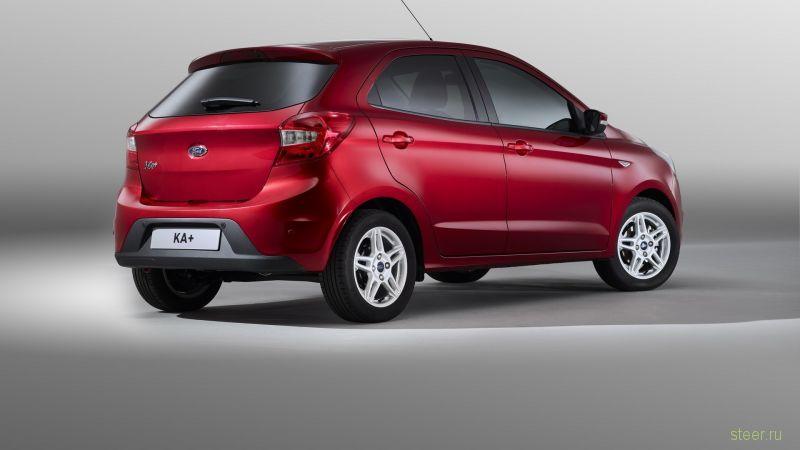 Ford представил новый недорогой хэтчбек Ka+ для Европы
