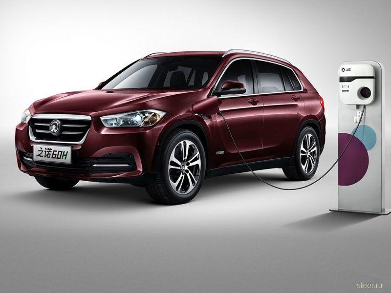 Zinoro 60H : совместная разработка BMW и Brilliance
