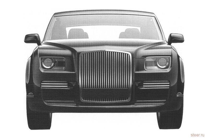 Определен окончательный дизайн автомобилей проекта «Кортеж»