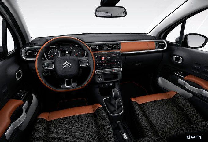 Официальные фото нового Citroen C3