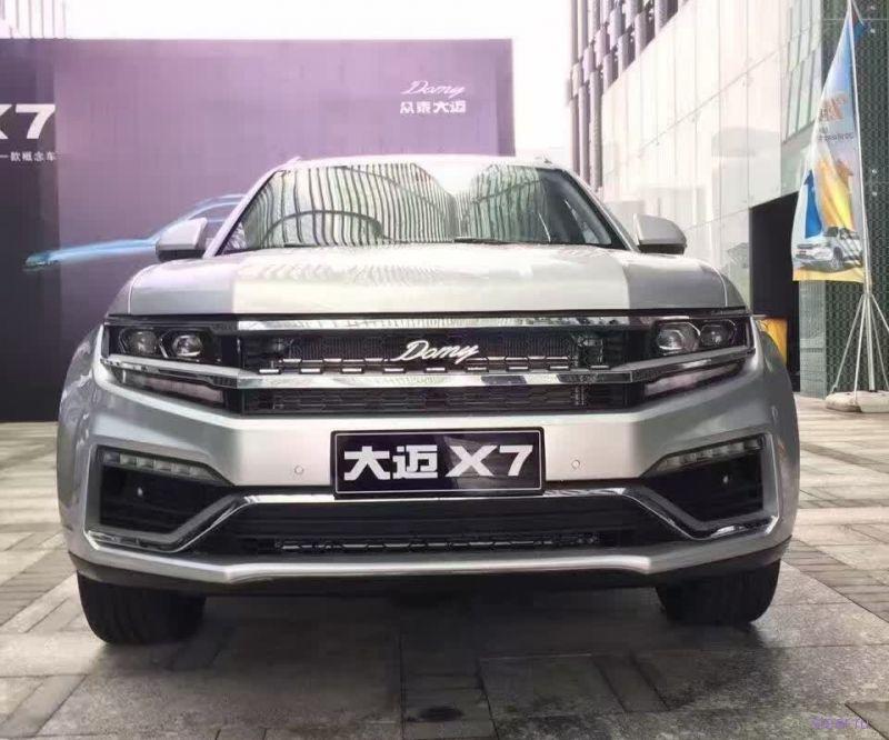 Китайский клон Volkswagen Cross Coupe GTE выйдет на рынок раньше оригинала