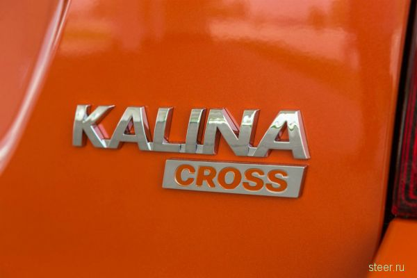 Lada Kalina Cross : специальная «черная» версия Black Line