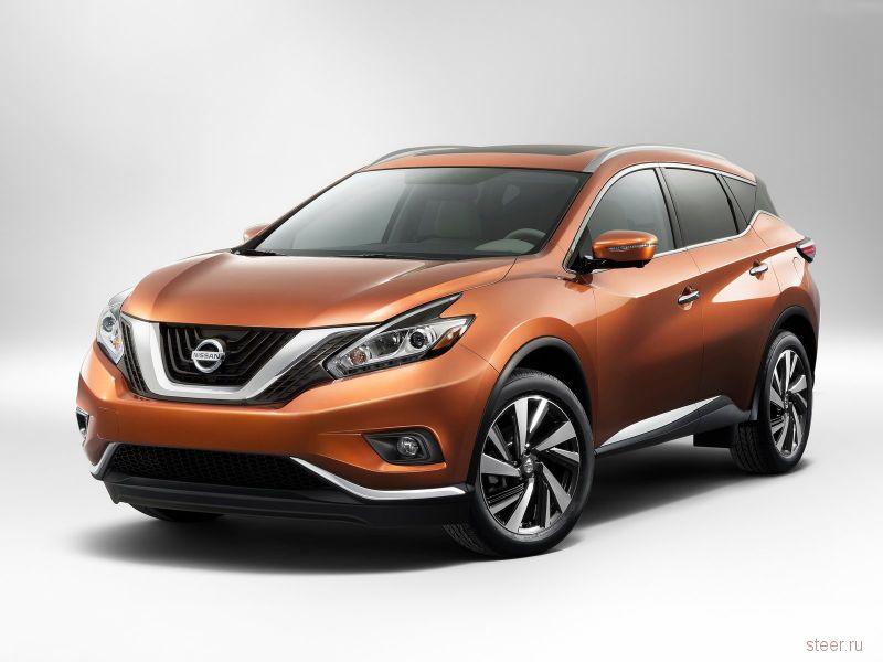 Новый Nissan Murano : от 2 миллионов 460 тысяч рублей