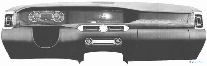 Первое изображение интерьера президентского лимузина