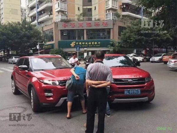 В Китае Range Rover Evoque столкнулся со своим клоном