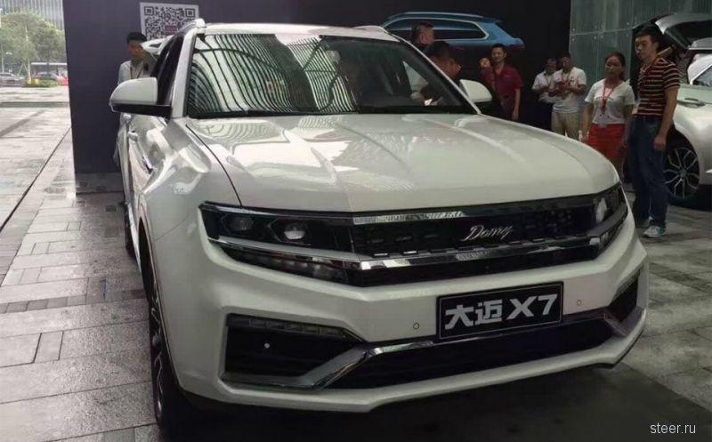 В Китае представили клон нового Volkswagen Tiguan