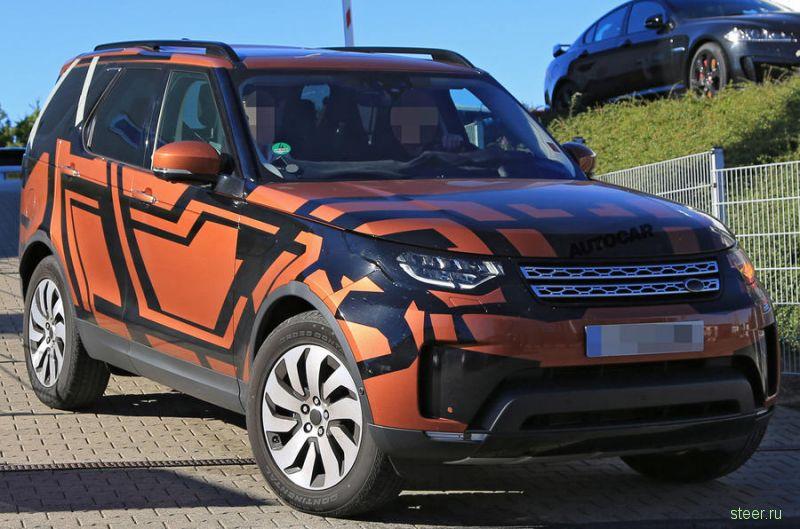 Первые фото нового Land Rover Discovery