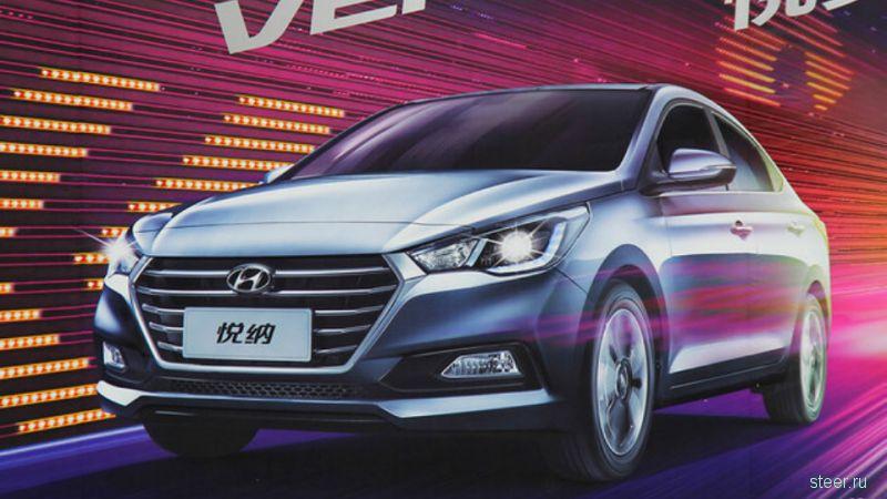 Первые фото нового Hyundai Solaris
