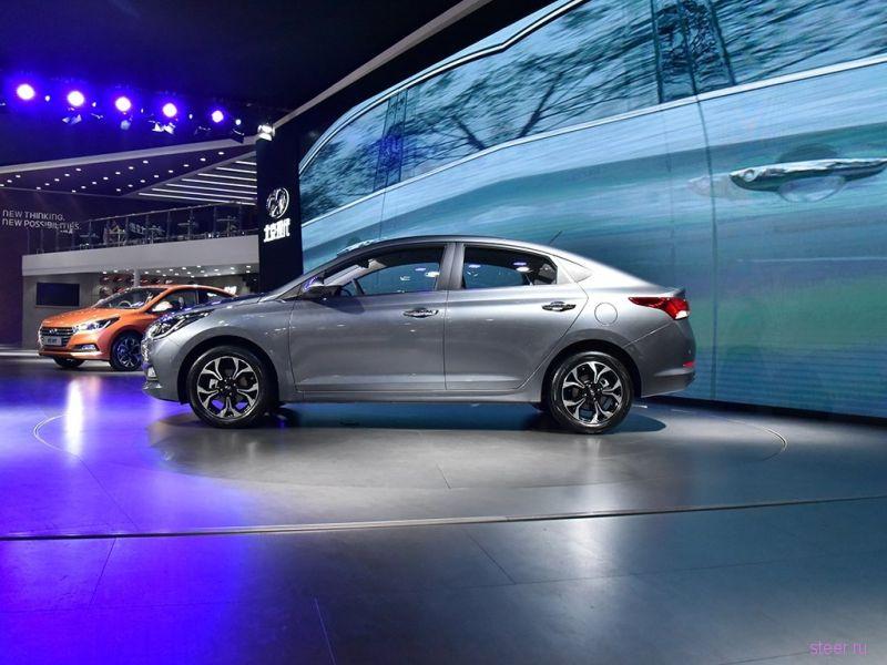 Новый Hyundai Solaris представлен официально